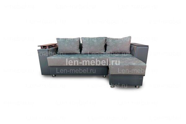 Угловой диван-трансформер с баром серый
