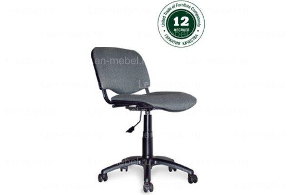 Кресло для оператора Изо ЖТС пластик