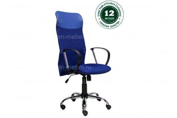 Кресло для оператора Ультра хром