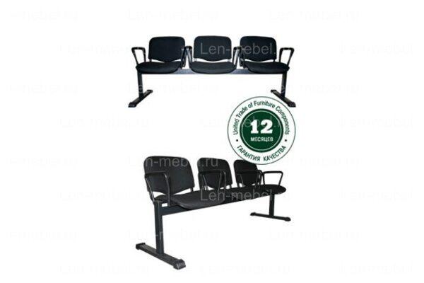 Конференц-кресло Изо/3/черн