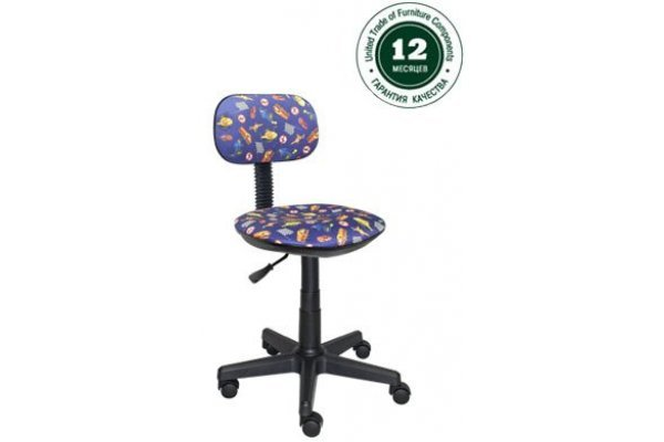 Кресло для оператора Эрго пластик