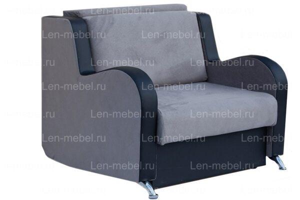 """Кресло-кровать """"Венеция"""" серый"""