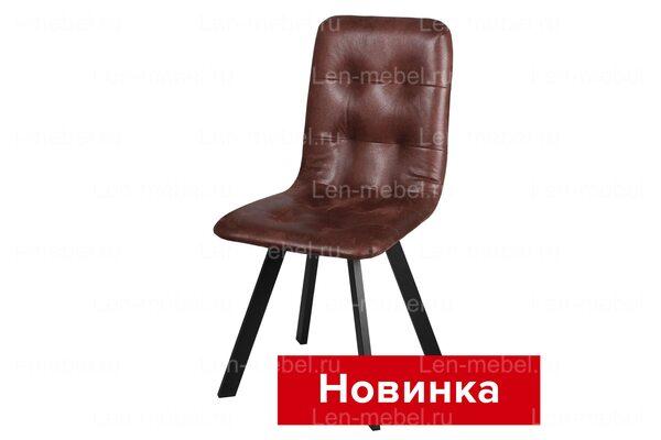 Стул Бонд СРП-004